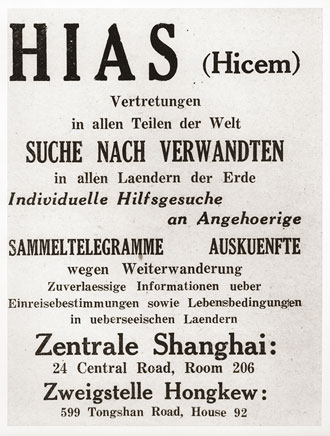 file:/activities/oralhistory/cappics/cohen1945a_hias, alt: An advertisement published in a Jewish refugee newspaper by HIAS